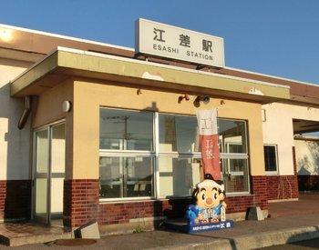 01江差駅.JPG