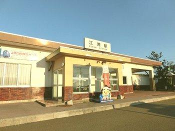 03駅.JPG