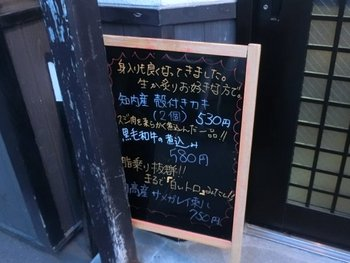 09和食メニュー.JPG