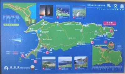 03地図.JPG
