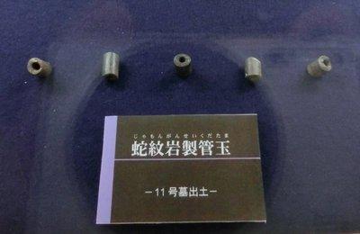 03石管.JPG