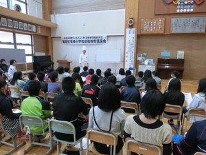 06講習.JPG