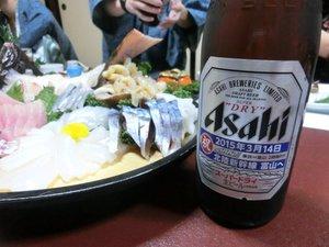 10新幹線ビール.JPG