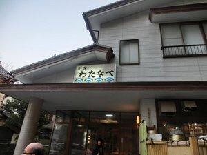12氷見民宿.JPG