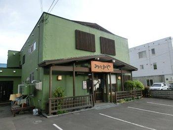 01ウナギ屋店舗.JPG