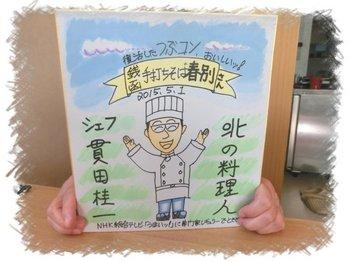 07色紙.JPG