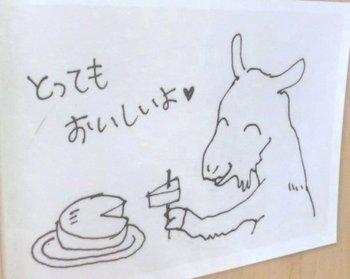 14イラスト.JPG