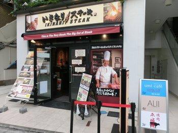 07渋谷店.JPG