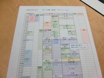 07工程B.JPG