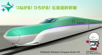 03新幹線.jpg