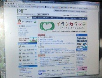 CIMG0096 - コピー.JPG