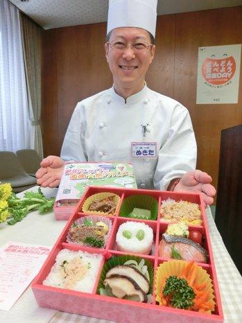 00表紙シェフ弁当.JPGのサムネール画像