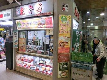 06東売店.JPG