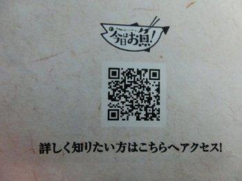 03コード.JPG