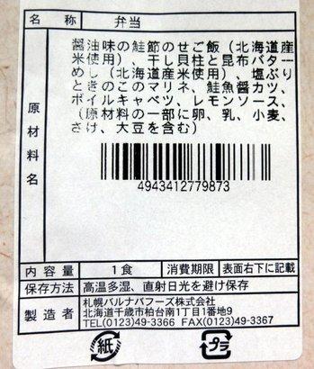 CIMG2033.JPG