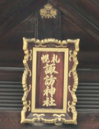 05お守り.JPG