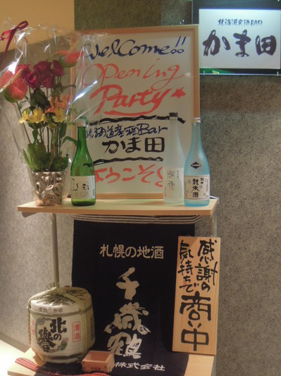 鎌田 019.JPG