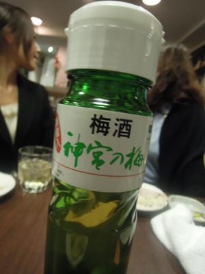 鎌田 028.JPG
