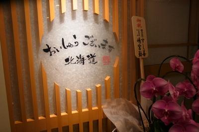 okinawa 039.JPG