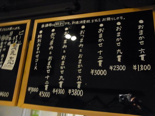 RIMG0009.JPG