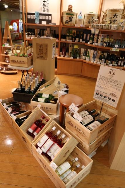 46酒売り場のワインたち.jpg