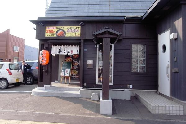 R0020024.JPGのサムネール画像