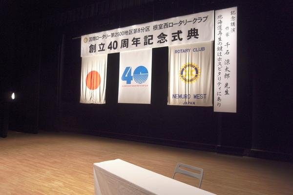 R0020362.JPG