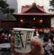 今年も三吉神社例大祭へ